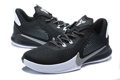 Nike Mamba Fury 'Black/White'