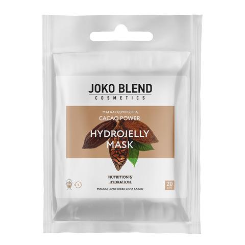 Маска гідрогелева Cacao Power Joko Blend 20 г (1)