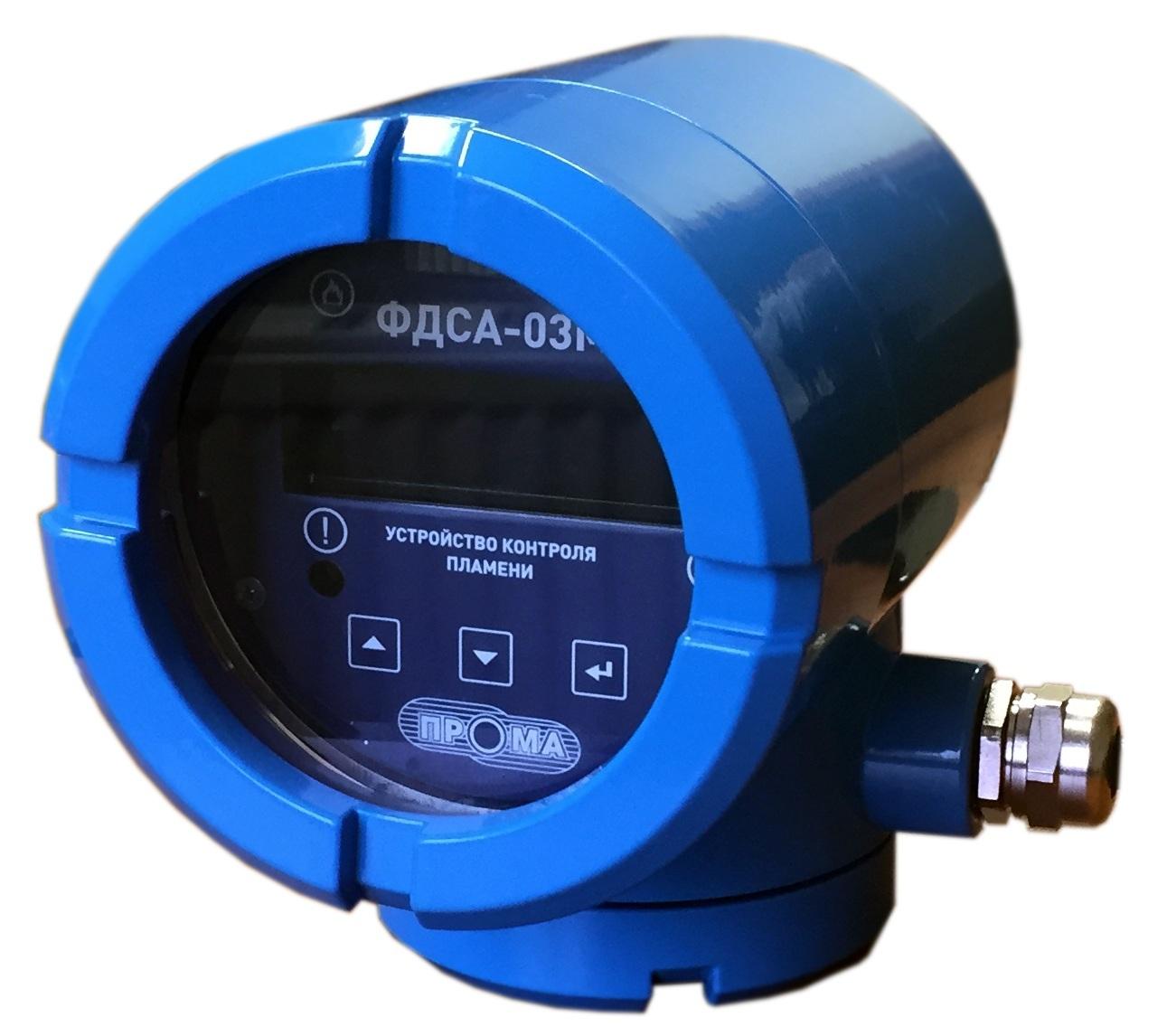 ФДСА-03М-01-IP65, устройство селективного контроля пламени