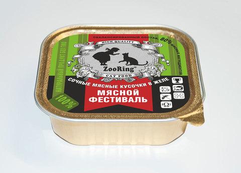ЗООРИНГ Консервированный полнорационный корм для кошек (кусочки в желе) Мясной фестиваль 1.6 кг.