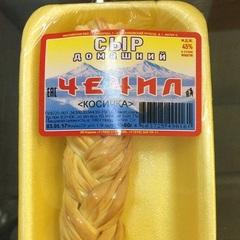 Сыр в лотке коса 70 гр.