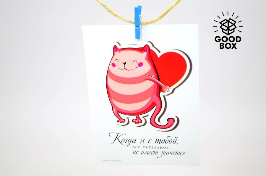 Прикольные подарочные открытки