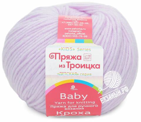 Пряжа Кроха (Троицкая) 29 Розовая сирень