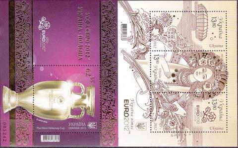 EURO 2012 блок 94+96 **MNH,каталог Михель 300 евро