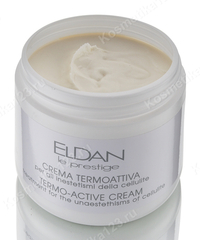 Антицеллюлитный Термоактивный Крем (Eldan Cosmetics | Le Prestige | TERMO-active cream treatment for the unestethisms of cellulite), 500 мл