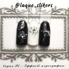 Слайдер дизайн #АЕ-07 черный