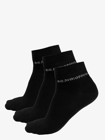 Men's black short socks 3 pack