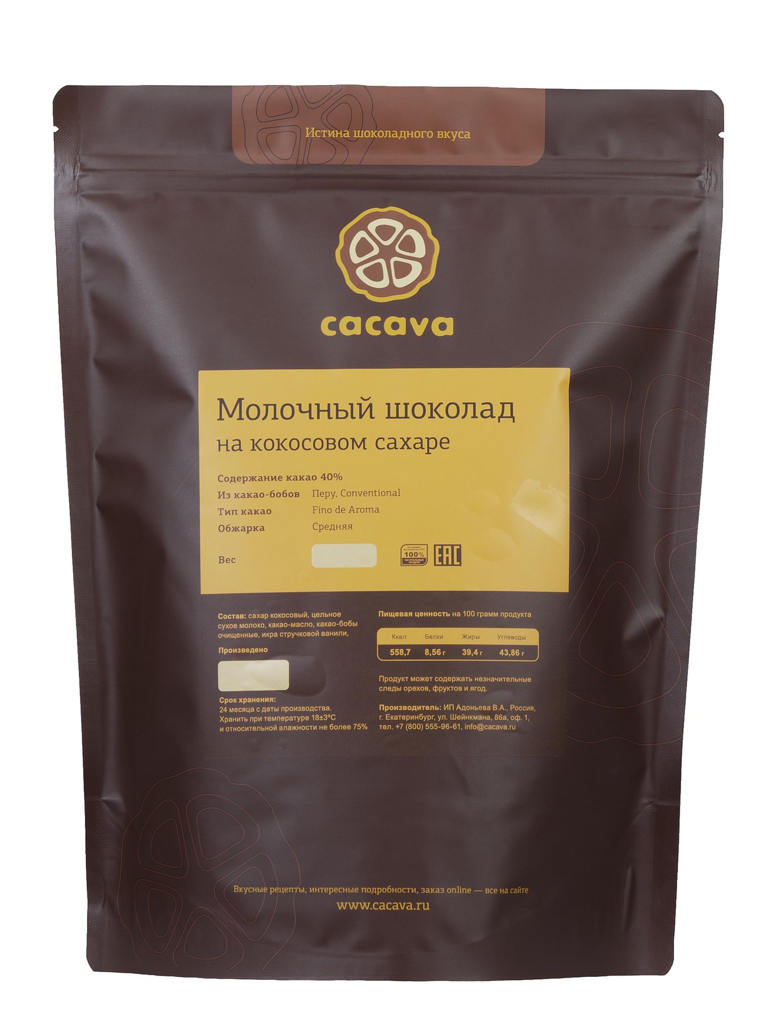 Молочный шоколад на кокосовом сахаре 40 % какао (Перу, Conventional), упаковка 1 кг