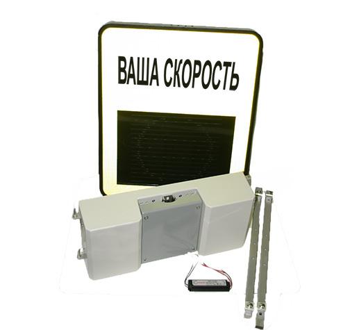 """Комплект знака обратной связи """"GR""""-33C"""