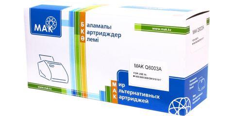 Картридж лазерный цветной MAK© 124A Q6003A CARTRIDGE-307/707/107 пурпурный (magenta). - купить в компании MAKtorg