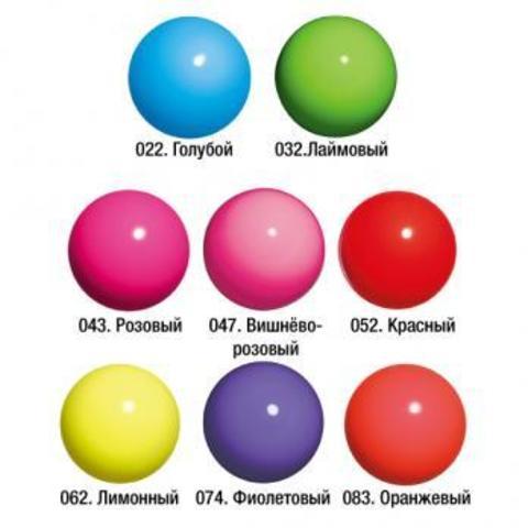 Мяч Chacott матовый Юниорский (170 мм)