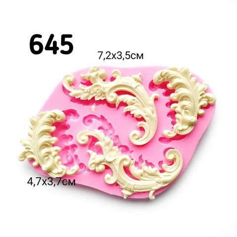 0645 Молд силиконовый орнамент Завитушки