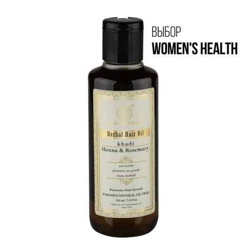 """""""Хна и Розмарин"""" масло для оздоровления волос - без парабенов и минерального масла Khadi Natural, 210 мл"""