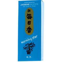 MS Jasmine