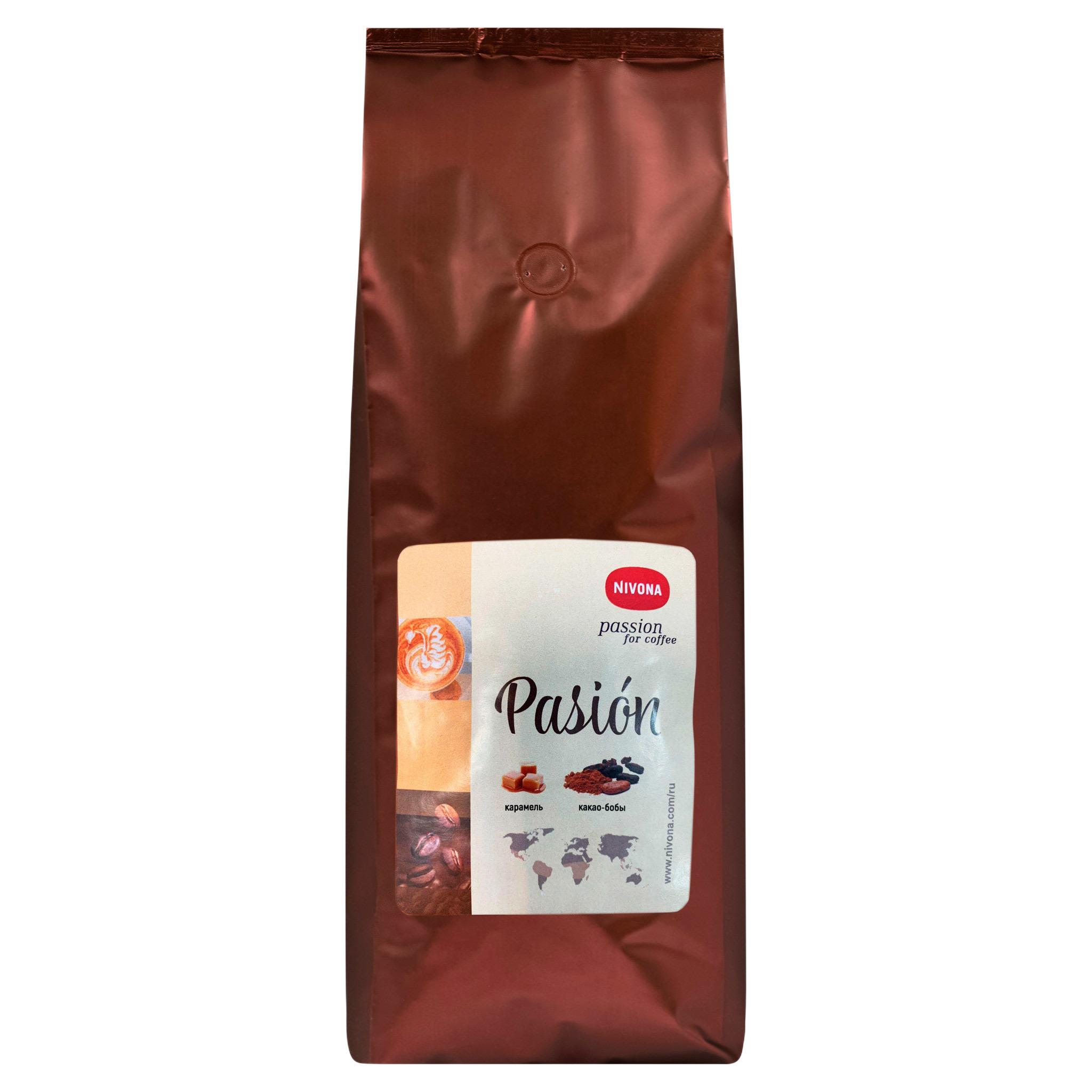 Кофе в зернах Nivona Pasion, 500 г