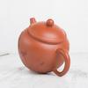 Исинский чайник Гу Лян Цзы 230 мл #Z 4