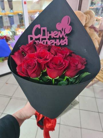 Букет из 15 роз в стильном оформлении