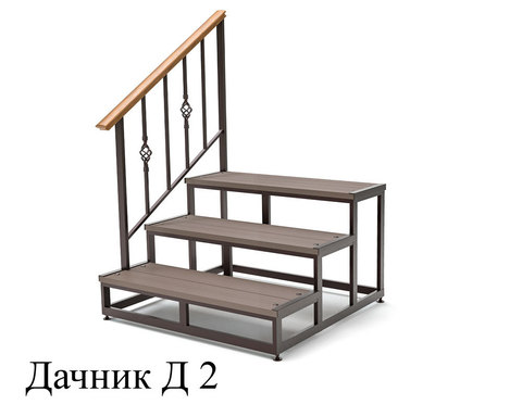 Приставные ступени «Дачник Д2» с перилами из дерева