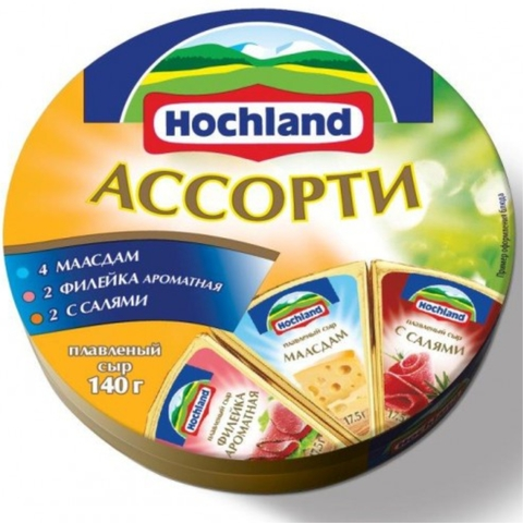 Сыр плавл HOCHLAND Ассорти/желтое/ 140 гр шайба РОССИЯ