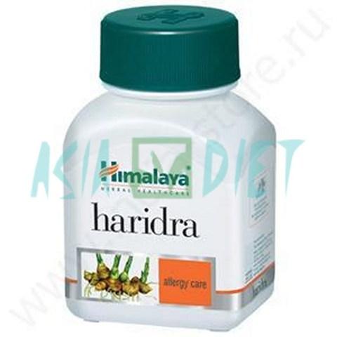 Himalaya Haridra