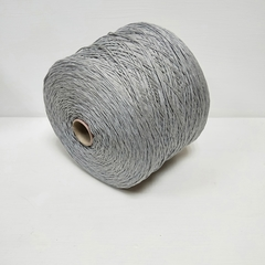 Cordonetto, Хлопок 100%, Светло-серый (холодный), мерсеризованный, 230 м в 100 г