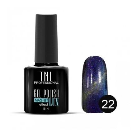 Magnet Lux TNL, Гель-лак Magnet LUX №22 - синяя ночь с блестками, 10 мл gel-lak-tnl-magnet-lux-22.jpg