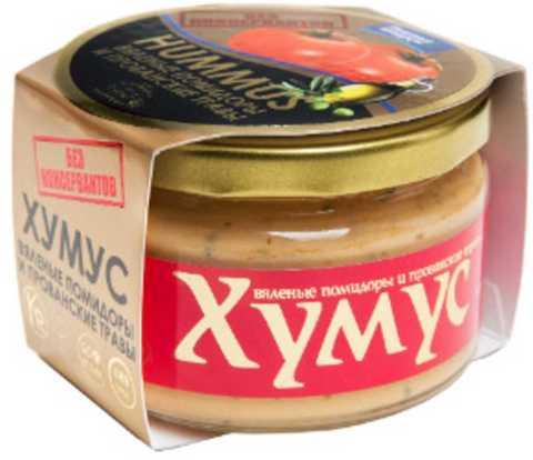 Хумус Вяленые помидоры и прованские травы, 200гр. (Полезные продукты)