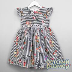 Платье 104-140