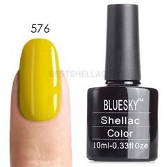 Гель-лак Bluesky № 40576/80576 Bicycle Yellow, 10 мл