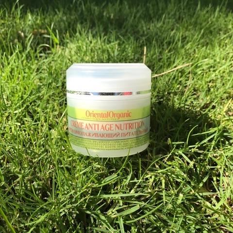 Oriental Organic Крем Омолаживающий Питательный