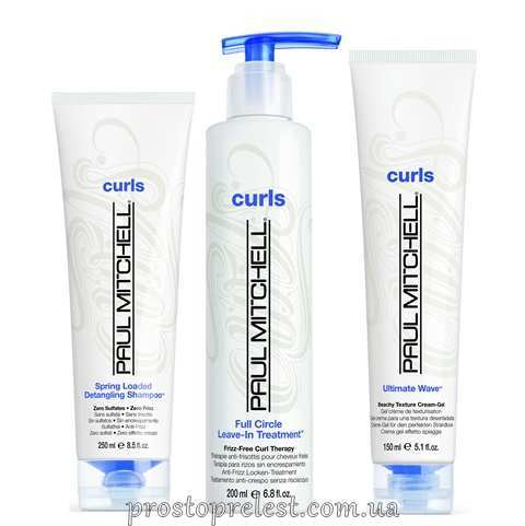 Paul Mitchell Curls Stay Calm And Curl On Gift Set - Косметичний набір для кучерявого волосся