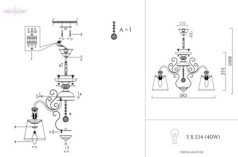 Люстра потолочная FR2405-PL-03-BZ серии Driana