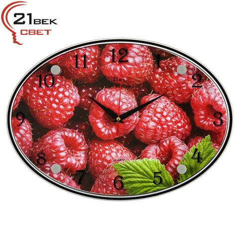 2434-157 (10) Часы настенные