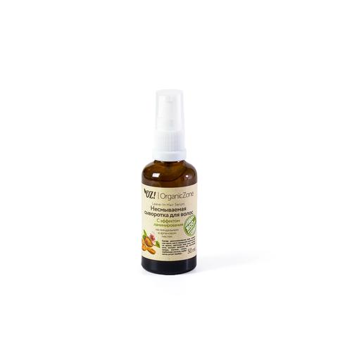 OZ! Несмываемая сыворотка для волос с эффектом ламинирования (50 мл)