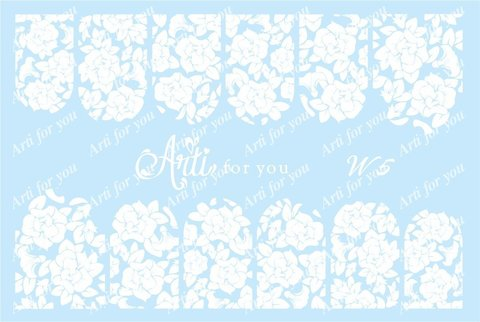 Слайдер наклейки Arti for you цвет белый №W5 купить за 100руб