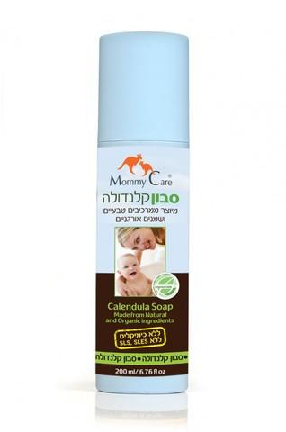 On Baby Bath Time Soap Органическое мыло 200 мл (стандарт)