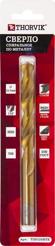 TDB120NTB Сверло спиральное по металлу HSS TiN в блистере, d12.0 мм