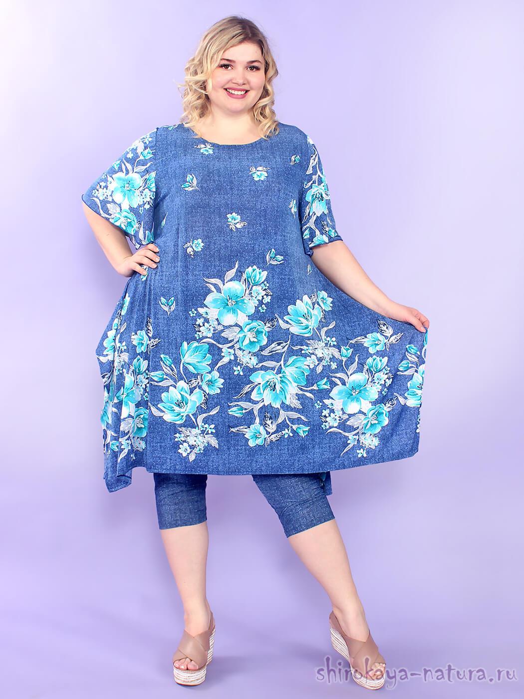 Платье-туника Лучана