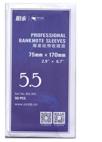 Холдеры для банкнот 75*170мм №5,5 50 шт в упаковке.