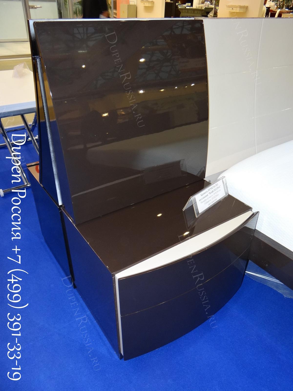 Тумба прикроватная FENICIA Mobiliario А3002 BARCELONA