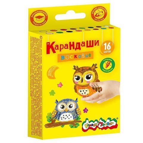 Восковые карандаши Каляка-Маляка, 16 цветов, круглые, КВКМ16
