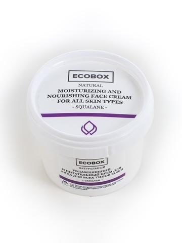 Натуральный увлажняющий и питательный крем для лица для всех типов кожи Сквалан ECOBOX