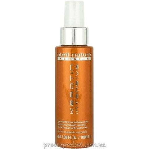 Abril et Nature Keratin Intensive Concentrated Nourishing Cream – Крем для волос с кератином