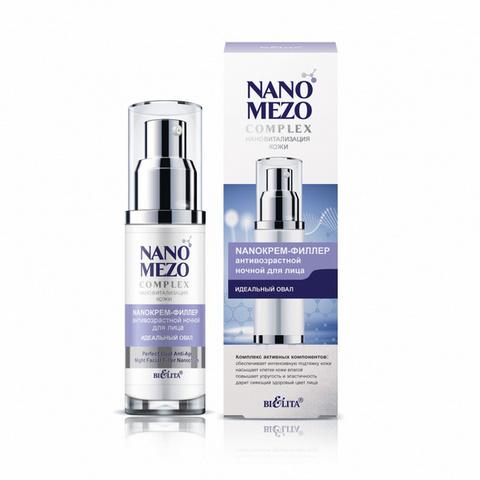 NanoКрем-филлер антивозрастной ночной для лица «Идеальный овал» , 50 мл ( Nano Mezo Complex. Нановитализация кожи )