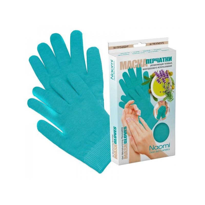 Принадлежности для маникюра и педикюра Маска-перчатки Naomi увлажняющие гелевые maska-perchatki-naomi-uvlazhnyayuschie-gelevye.jpg