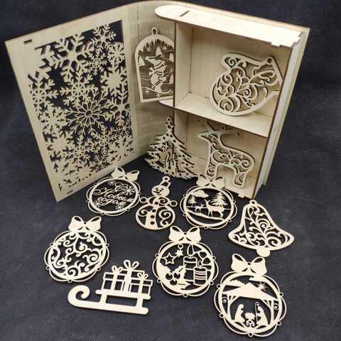 Подарочный набор с елочными украшениями