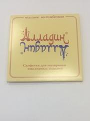 Алладин  (салфетка для полировки украшений)