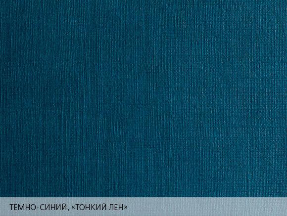 Эфалин с тиснением Лён, 120 г/м2 темно-синий