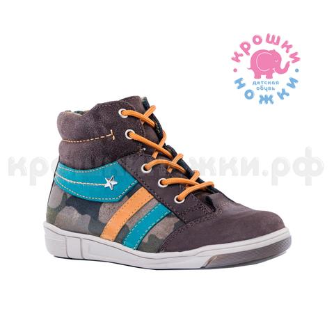 Ботинки коричневый , Котофей (ТРК ГагаринПарк)