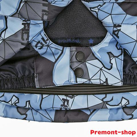 Комплект Premont для мальчика Кермодский медведь WP82205
